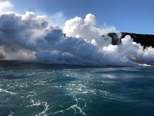 Kilauea Volcano Update